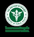 โรงพยาบาลวชิระภูเก็ต | กระทรวงสาธารณสุข Logo