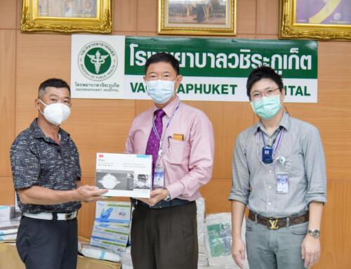 กลุ่มCADDIEและเพื่อน ร่วมบริจาคหน้ากากอนามัยN95 และชุดPPE ให้กับโรงพยาบาลวชิระภูเก็ต